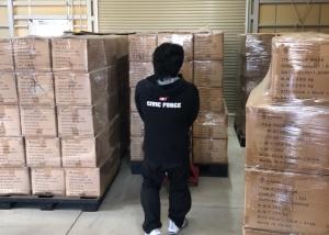 静岡県袋井市の倉庫