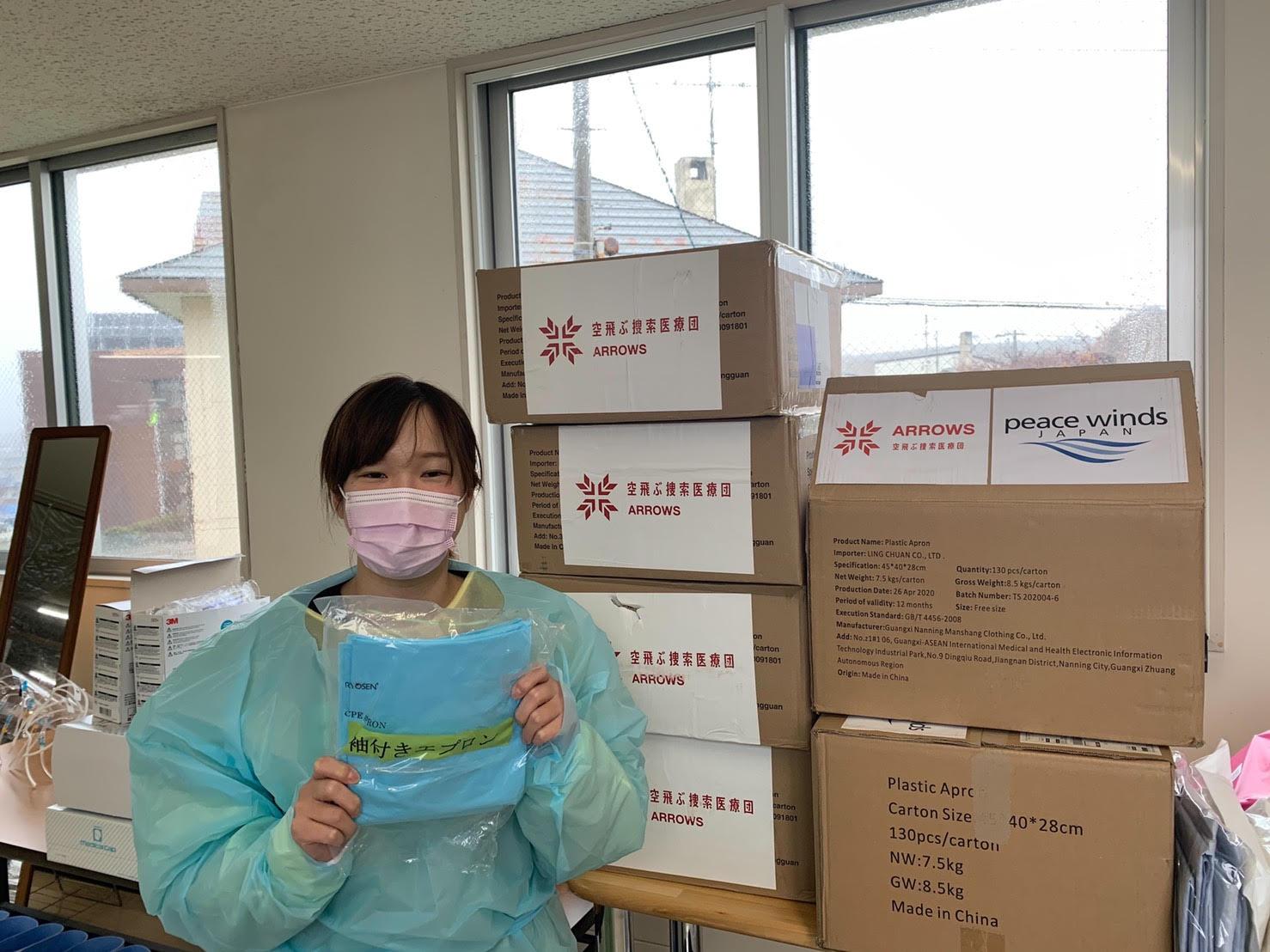 【新型コロナウイルス対策支援】利尻島国保中央病院へ物資を提供