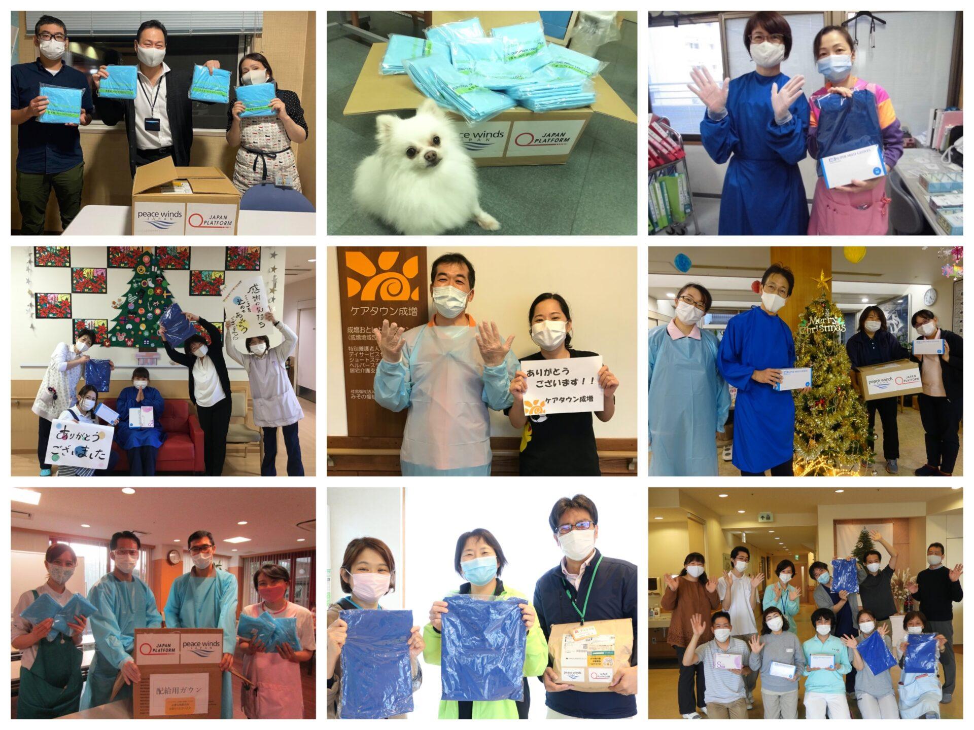 【新型コロナウイルス対策支援】高齢者福祉施設から温かいメッセージをいただきました