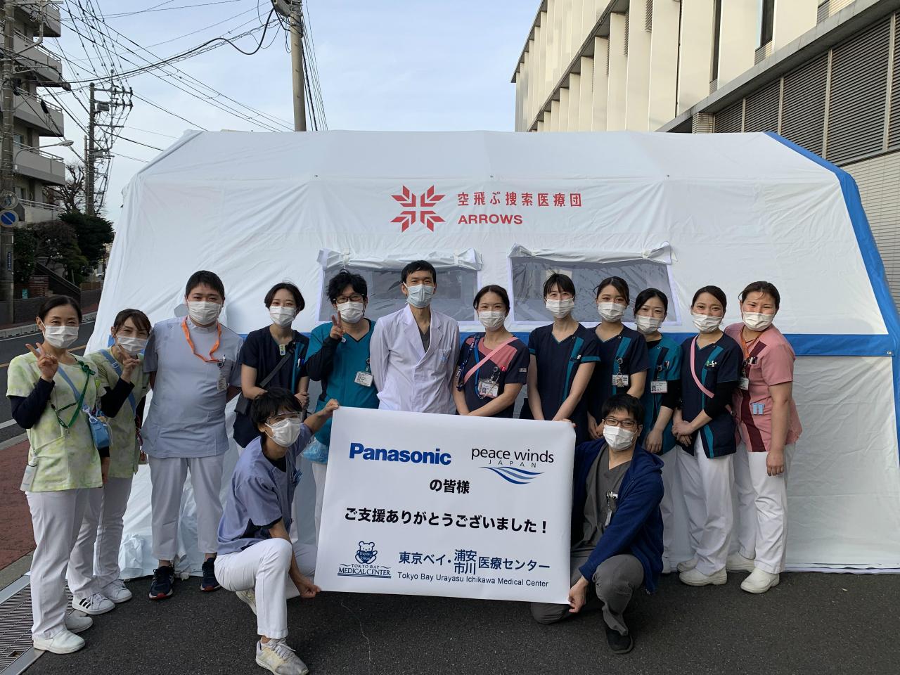 企業と協力し新型コロナウイルス感染症対応を行う病院にテントを寄贈