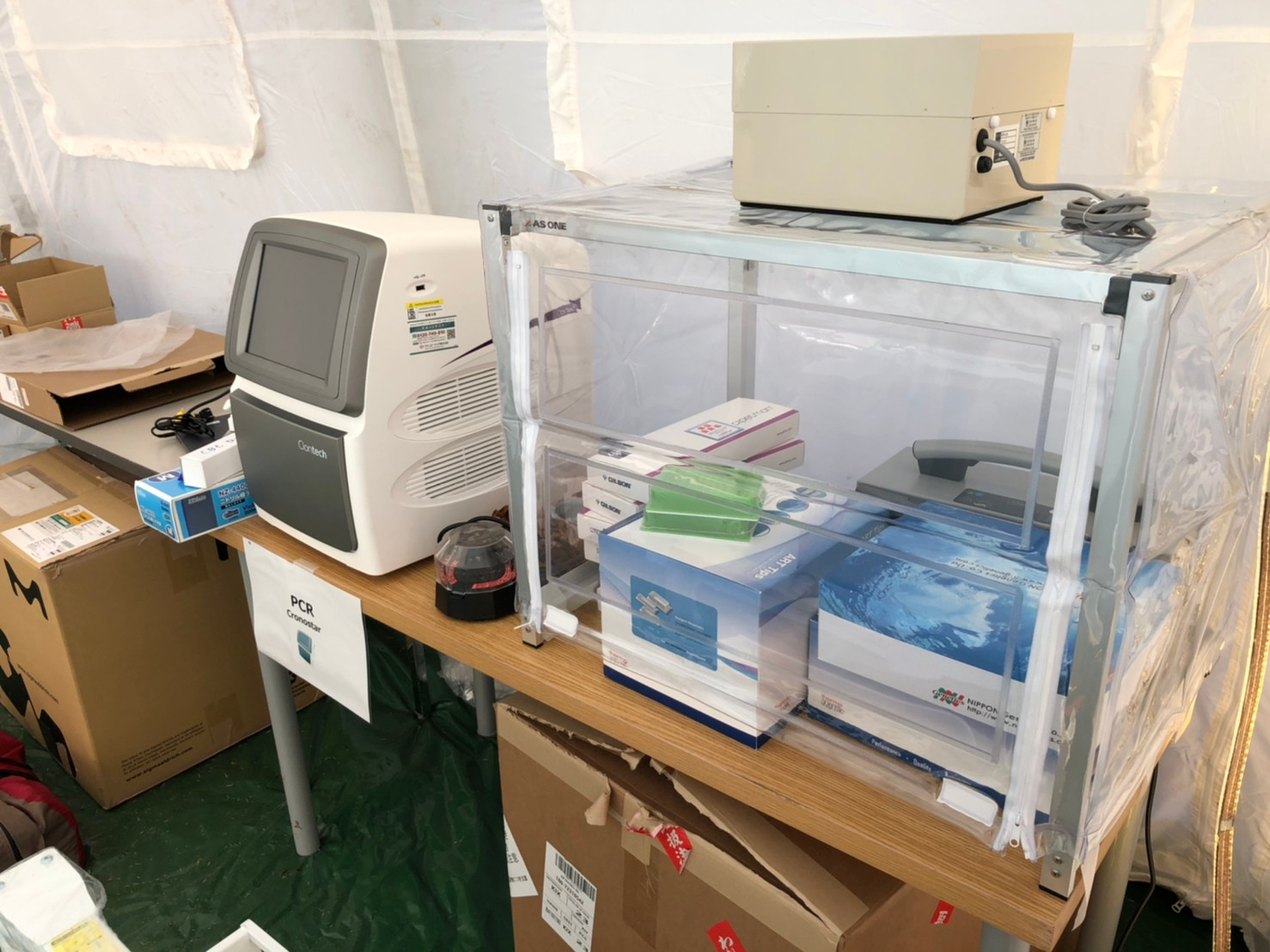 今後の自然災害と感染症の複合災害に備えたPCR検査機器等を購入