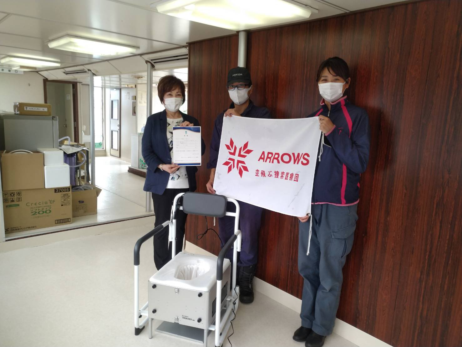 災害対応医療船に日本セイフティー様より寄贈いただいたラップポンを搭載