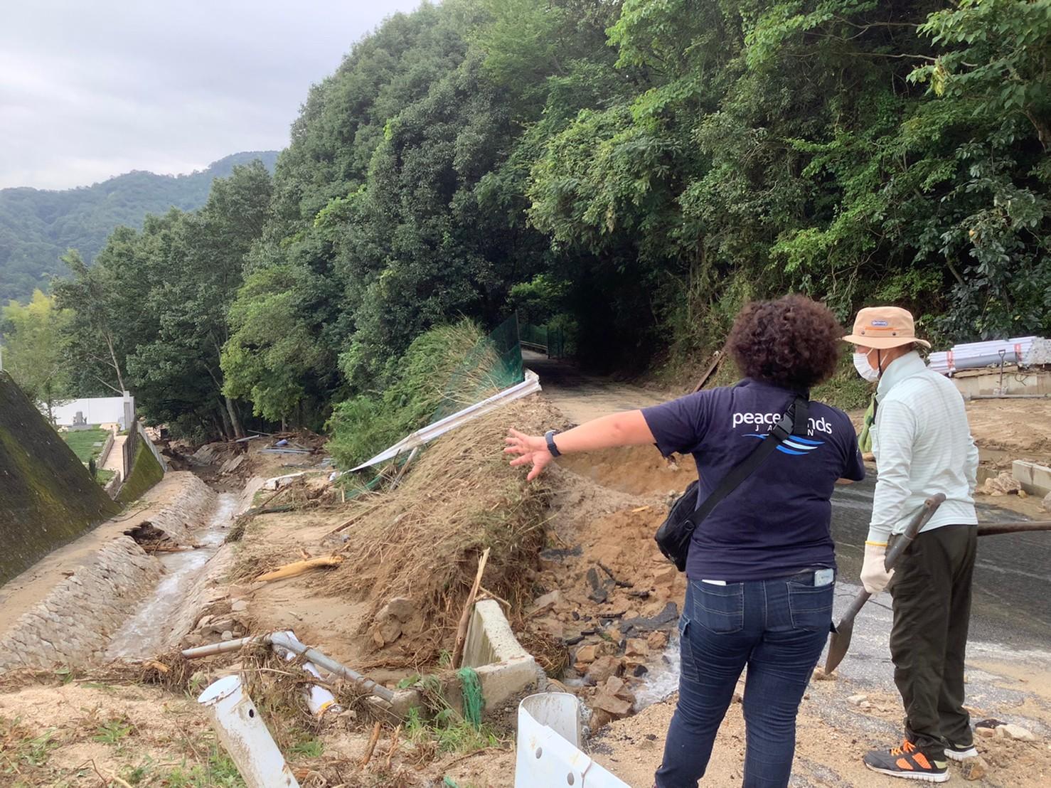 【令和3年8月豪雨】8/21・24 広島県内被災地への調査・物資支援を実施