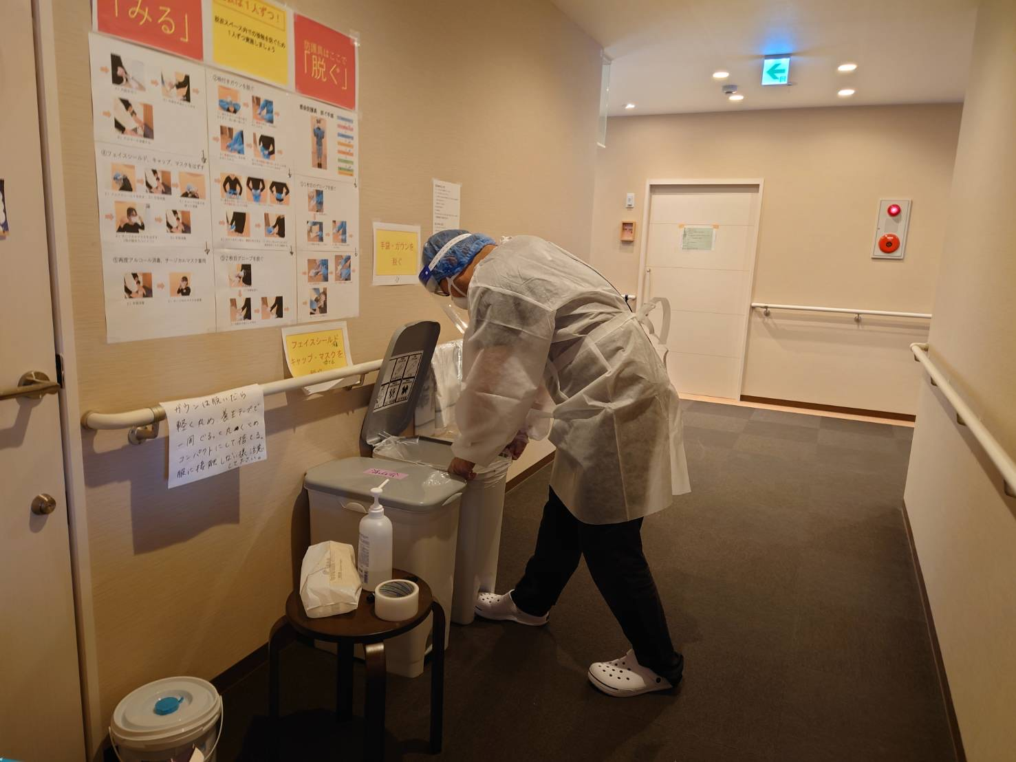 【新型コロナウイルス緊急支援】宮城県の高齢者福祉施設へ看護師を派遣